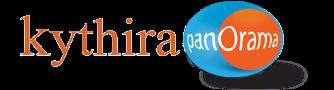 ΚΥΘΗΡΑ Logo