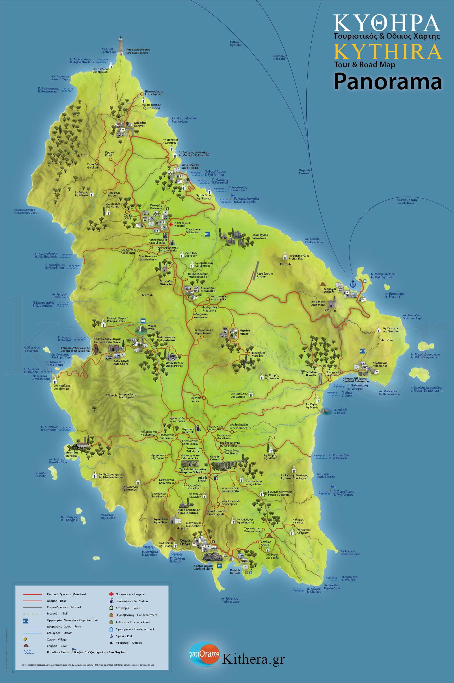 Χάρτης Κύθηρα